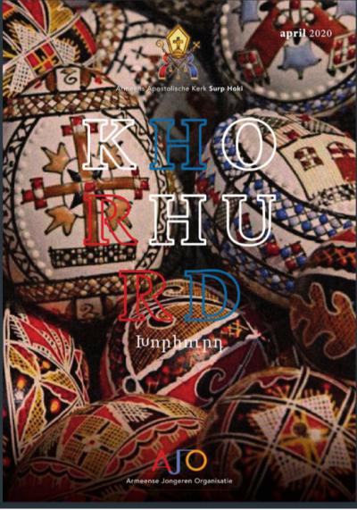 Khorhurd april 2020